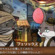 Switch版 『NAIRI: Tower of Shirin』の販売価格が1,190円(税込)から改定されて480円(税込)に!
