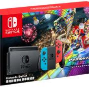 「Nintendo Switch マリオカート8 デラックス セット」が香港&台湾で発売決定!