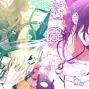 【オトメイト】『オランピアソワレ』と『DAIROKU:AYAKASHIMORI』の公式サイトが2020年1月30日に更新!