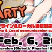 Switch版『パンティパーティー』のオンライン&ローカル通信対応アップデート配信日が2020年2月6日に決定!