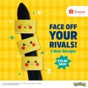 ポケモン新グッズ『Pikachu Wearable EZ-Charm』がシンガポールでリリース!