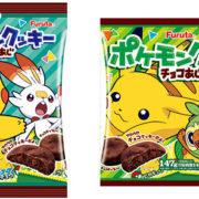 フルタ製菓から『ポケモン クッキー チョコあじ』のリニューアルパッケージが2020年2月17日より発売決定!
