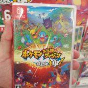 Switch用ソフト『ポケモン不思議のダンジョン 救助隊DX』のダミーパッケージが公開!