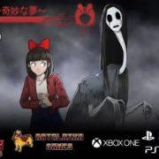 【更新】PS4&PSVita&Xbox One&Switch版『赤いリボン ~奇妙な夢~』が来週に配信決定!