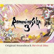 SFC版『ロマンシング サ・ガ3』のゲーム映像とともに音楽が楽しめるサントラ『Romancing SaGa 3 Original Soundtrack Revival Disc』が2020年4月1日に発売決定!