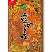 Switchパッケージ版『ロマンシング サガ3』の最終的なボックスアートが公開!