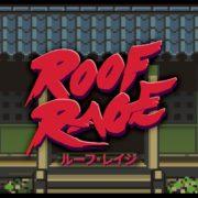Switch版『Roof Rage』が2020年2月6日に配信決定!武道をベースにした対戦格闘ゲーム