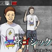 角川ゲームミステリー最新作『Root Film』の声優からのビデオメッセージが公開!