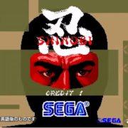 Nintendo Switch用ソフト『SEGA AGES SHINOBI 忍』のスタッフインタビュー動画がSEGAから公開!