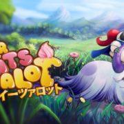 Switch版『Sir Eatsalot』が2020年1月9日から国内配信開始!おかしなカートゥーンの世界が舞台のプラットフォームアドベンチャーゲーム