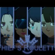 『Thief's Roulette』のトレーラー3が公開!「ダンガンロンパ」と「極限脱出」シリーズから影響を受けたパズルアドベンチャー