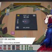 東方二次創作ゲーム『東方幻想麻雀』のBGM試聴動画「1月28日分」が公開!ほか