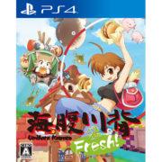 PS4版『海腹川背Fresh!』の発売日が2020年4月23日に決定!