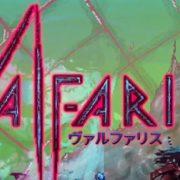 PS4&Switch版『Valfaris』のパッチ1.01が2020年2月7日から配信開始!