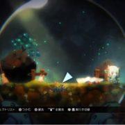 PS4&Switch用ソフト『void tRrLM(); //ボイド・テラリウム』の公式実況プレイ動画「テラリウム改装してみた」が公開!