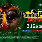 PS4&Switch&PC用ソフト『ウイニングポスト9 2020』のPVが公開!
