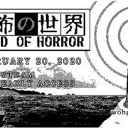 PC版『恐怖の世界』の早期アクセス版 配信日決定トレーラーが公開!