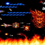 Switch用『アーケードアーカイブス 沙羅曼蛇』が2020年2月27日から配信開始!