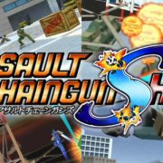 Switch版『アサルトチェーンガンズKM』が2020年2月20日に配信決定!空中から目の前の敵やミサイルを機関砲で撃ちまくるガンシューティングゲーム