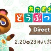 2月20日23時より「あつまれ どうぶつの森 Direct 2020.2.20」が放送決定!