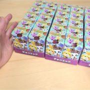 【動画更新】『チョコエッグ どうぶつの森』の開封動画が公開!
