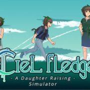 Switch&PC用ソフト『Ciel Fledge』のローンチトレーラーが公開!健全な娘育成シミュレーター