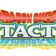 ドラクエシリーズ最新作『ドラゴンクエストタクト』がスマホアプリ向けとして2020年にリリース決定!