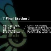 PS4版『蒼き雷霆(アームドブルー) ガンヴォルト ストライカーパック』の主題歌「終着駅 (ラストステイション)」のミュージックビデオが公開!