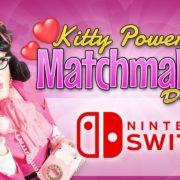 Switch版『Kitty Powers' Matchmaker』が2020年2月7日から配信開始!デートシミュレーター