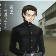 Switch版『九龍妖魔學園紀 ORIGIN OF ADVENTURE』のキャラクター紹介「夷澤凍也」編が公開!