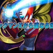 『ロックマン ゼロ&ゼクス ダブルヒーローコレクション』のローンチトレーラーが公開!