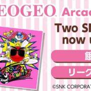 『NEOGEO Arcade Stick Pro』の隠しゲーム「餓狼伝説」と「リーグボウリング」のアンロック方法が公開!
