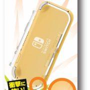 マックスゲームズから『Nintendo Switch Lite専用 衝撃吸収カバー (クリア)』が2020年3月20日に発売決定!