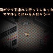 【更新】Switch版『のらねこものがたり』が2020年3月12日に配信決定!子猫の物語を描いたアドベンチャーゲーム