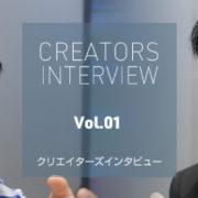 『PCエンジン mini』のクリエイターズインタビュー vol.1「スーパースターソルジャー」編が公開!