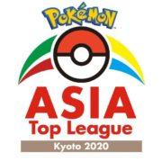 新型コロナウイルス「COVID-19」の影響により2月23日に開催予定だった『Pokémon Asia Top League Kyoto 2020』が中止になることが発表に!