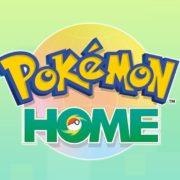 すべてのポケモンが集まる場所『Pokémon HOME』がSwitch eショップにて配信開始!