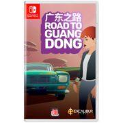『Road To Guangdong』のSwitchパッケージ版がアジア向けとして2020年5月に発売決定!
