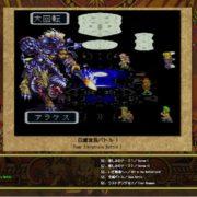 SFC版『ロマンシング サ・ガ3』のゲーム映像とともに音楽が楽しめるサントラ『Romancing SaGa 3 Original Soundtrack Revival Disc』のPV「四魔貴族バトル1」編が公開!