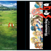 【更新】『ロマンシング サガ シリーズ クリアファイルセット』が2020年2月29日に発売決定!
