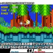 Nintendo Switch用ソフト『SEGA AGES ソニック・ザ・ヘッジホッグ2』の紹介映像が公開!