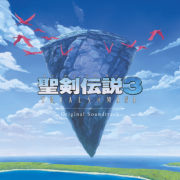 『聖剣伝説3 TRIALS OF MANA Original Soundtrack』のクロスフェードPVが公開!