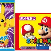【更新】コリス株式会社から『ポケモンガム コーラ味』と『スーパーマリオガム ぶどう味』が2020年4月20日に発売決定!