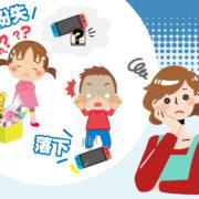 サンコーレアモノショップから『Nintendo Switch用カード収納グリップ 5in1グリッパー』が2020年2月19日に発売決定!