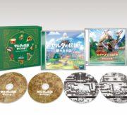 『ゼルダの伝説 夢をみる島 オリジナルサウンドトラック』が2020年3月18日に発売決定!
