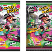 『スプラトゥーン2 ペーストキャンディ』が2020年4月に再発売決定!