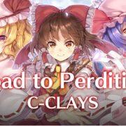 『東方スカイアリーナ』をSwitchパッケージ限定版収録曲「Road to Perdition/C-CLAYS」「Beyond regret/森羅万象」でプレイしてみた動画が公開!