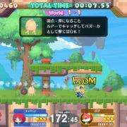 『海腹川背 BaZooKa!』の「チャレンジモード」試遊プレイ動画が公開!