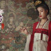 Switch用ソフト『夢描き』が2020年3月26日配信決定!中国古風のパズルゲーム