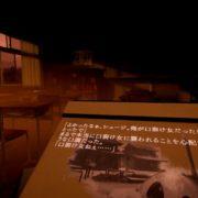 Switch版『夕鬼 零 -Yuoni: ゼロ-』の更新データ:Ver.1.0.1が2020年2月19日から配信開始!